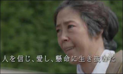 寺島しのぶ 99歳老婆役