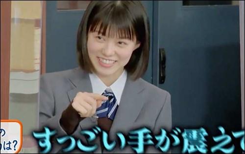 志田沙良 細田佳央太